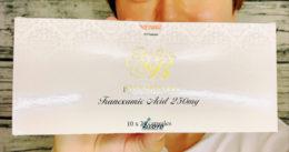 【美肌】ハイドロキノン+トレチノインの炎症にトラネキサム酸の効果