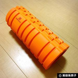 【筋膜リリース】ダイエットだけじゃない「フォームローラー」使い方-01