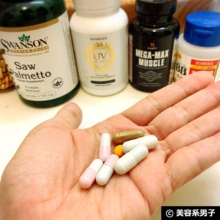 【美容・健康】僕が毎日飲んでるサプリメントの種類と効果[朝/夜]-01