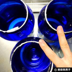 【体験77日目】海外プロテインを飲み続けるとどうなる?副作用・数値-01