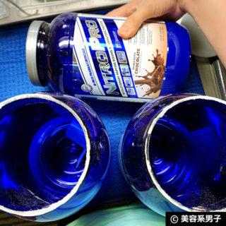 【筋トレ】プロテインで胃が痛くなる原因とオススメの飲み方-01
