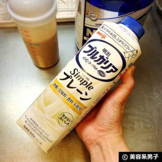 【筋トレ】プロテインで胃が痛くなる原因とオススメの飲み方-02