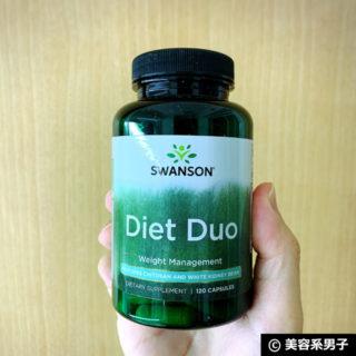 【海外サプリ】炭水化物+脂肪 吸収抑制「ダイエットデュオ」体験開始-01