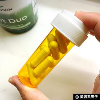 【海外サプリ】炭水化物+脂肪 吸収抑制「ダイエットデュオ」体験開始-03