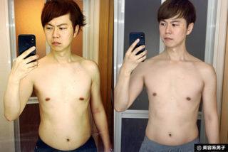 【体験95日目】海外プロテインを3ヵ月飲み続けた体格と数値の変化-01