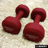 【筋トレ】プロテインを摂り過ぎると風邪を引く?肝臓と免疫力の話