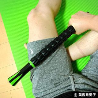 【筋膜リリース】フォームローラーと合わせて筋トレ効果を上げる方法-04