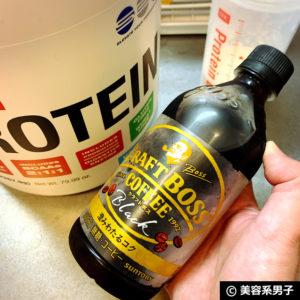 【筋トレ】胃に優しい低脂肪ホエイ「マックスプロテイン」体験開始-05