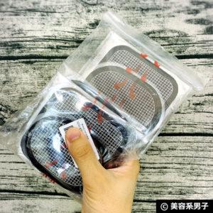 【筋トレ/EMS】スレンダートーン交換パッドは互換品でOK!効果/貼り方-01