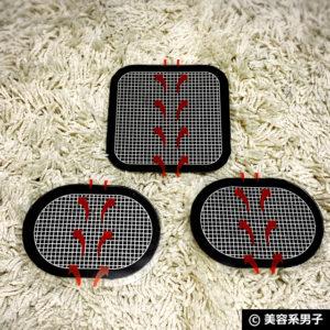 【筋トレ/EMS】スレンダートーン交換パッドは互換品でOK!効果/貼り方-03