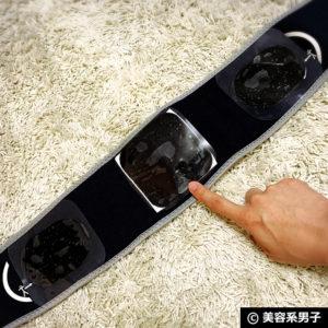 【筋トレ/EMS】スレンダートーン交換パッドは互換品でOK!効果/貼り方-05