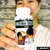 【体験終了】白髪が治るサプリメント「ターングレウアウェイ」効果-00