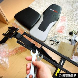【筋トレ】胸筋・腹筋にオススメのトレーニングベンチを買いました。-01