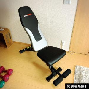【筋トレ】胸筋・腹筋にオススメのトレーニングベンチの選び方-02
