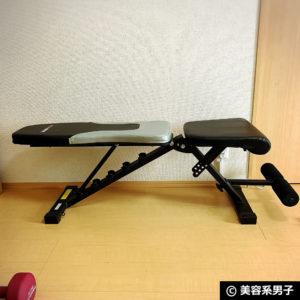 【筋トレ】胸筋・腹筋にオススメのトレーニングベンチの選び方-03