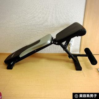 【筋トレ】胸筋・腹筋にオススメのトレーニングベンチの選び方-05