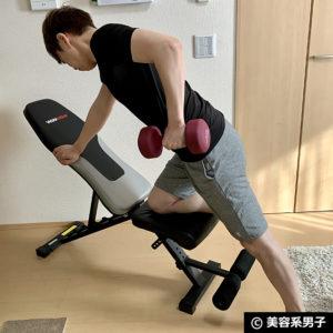 【筋トレ】胸筋・腹筋にオススメのトレーニングベンチの選び方-10