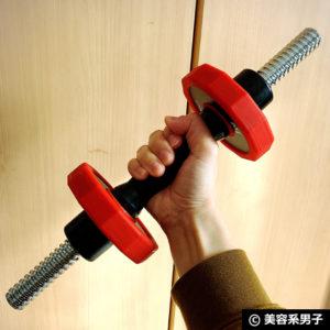 【筋トレ】バーベルにもなるダンベルWolfyok純鋼製アレー商品レビュー-03