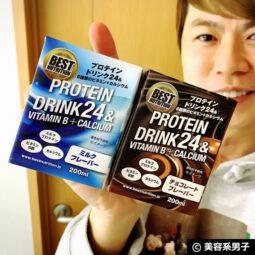 【筋トレ】1本でタンパク質が24g摂れる「プロテインドリンク24」-00