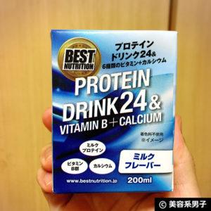 【筋トレ】1本でタンパク質が24g摂れる「プロテインドリンク24」-01