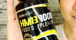 【筋トレ】筋肉増強サプリメント「HMB1000(BioTechUSA)」体験開始