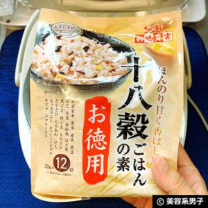 【体験122日目】筋トレすると筋肉量が減る?プロテインダイエット-01