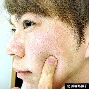 【人気No.1】プリュ化粧水+保湿ミルクはメンズの乾燥肌にも有効か?-04