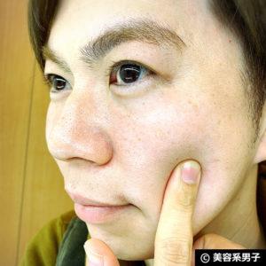 【人気No.1】プリュ化粧水+保湿ミルクはメンズの乾燥肌にも有効か?-08