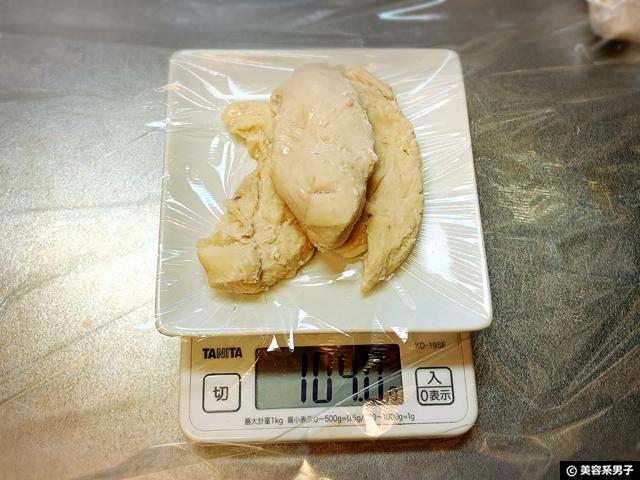【筋トレ】業務用スーパー「冷凍ささみ」レンジで柔らかく時短解凍する-08