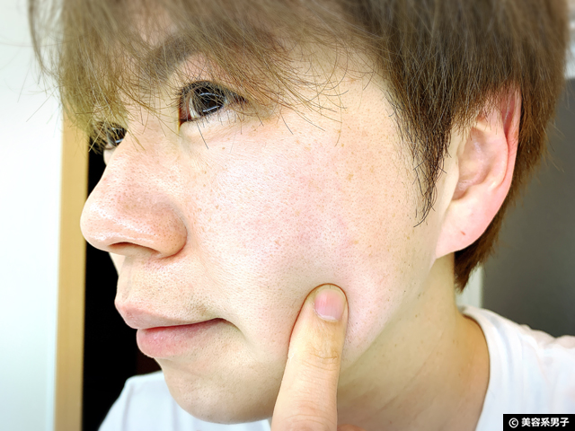 【ヘパリン類似物質配合】ヒルドプレミアム ミルクローションー口コミ-03