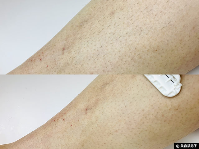 【先行体験】ニッケン3枚刃ボディ用かみそりは敏感肌におすすめ-09
