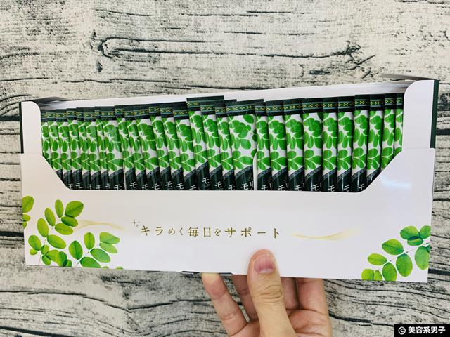 【90種類以上の栄養】スーパーフード「煌めきモリンガ青汁」口コミ-04