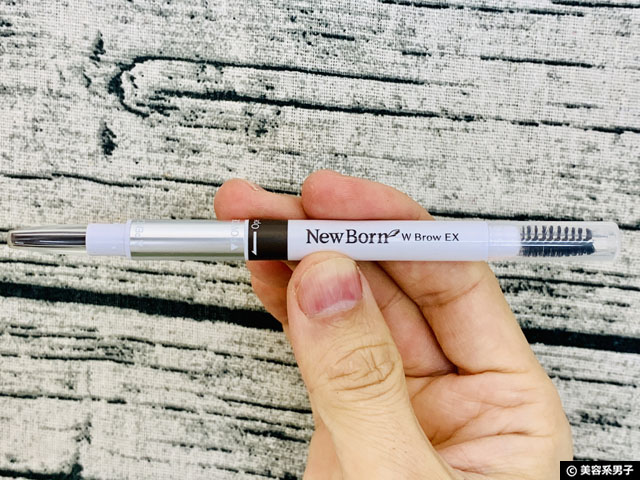 【おすすめ】メンズにも簡単「ニューボーン ダブルブロウEX」眉ペン-02