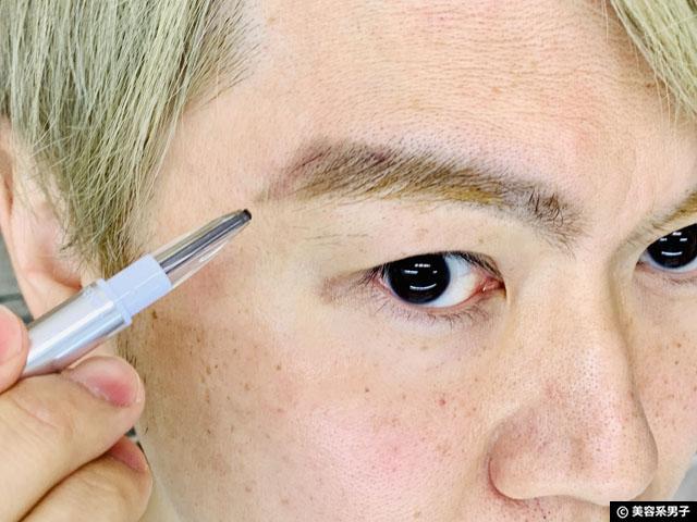 【おすすめ】メンズにも簡単「ニューボーン ダブルブロウEX」眉ペン-05