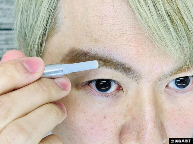 【おすすめ】メンズにも簡単「ニューボーン ダブルブロウEX」眉ペン-07