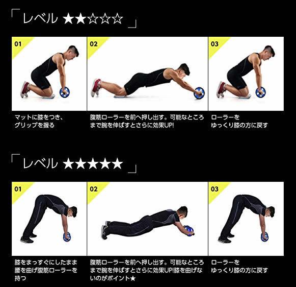 【amazonランキング1位】Soomloomストレッチ腹筋ローラーのやり方-04