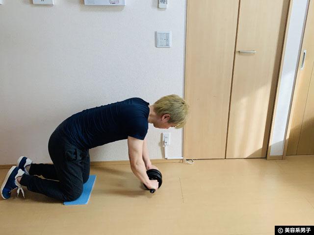 【amazonランキング1位】Soomloomストレッチ腹筋ローラーのやり方-05