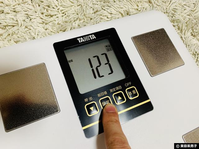【タニタの体重計】体脂肪率・筋肉量がおかしい?正しい測り方-02