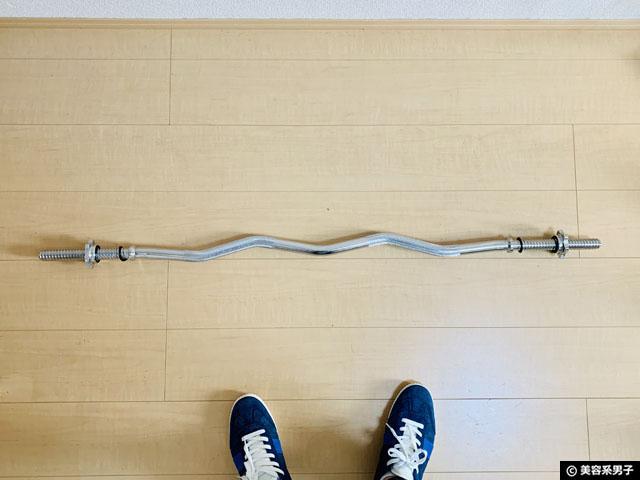 【筋トレ】宅トレの効率を上げるEZバー(Wバー)の使い方と効果-直径25-01