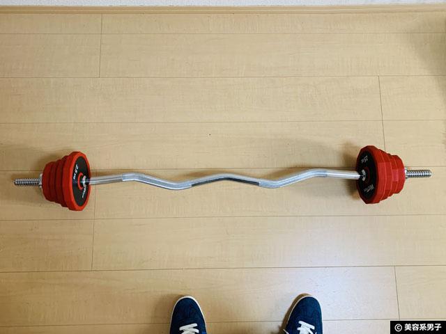 【筋トレ】宅トレの効率を上げるEZバー(Wバー)の使い方と効果-直径25-04