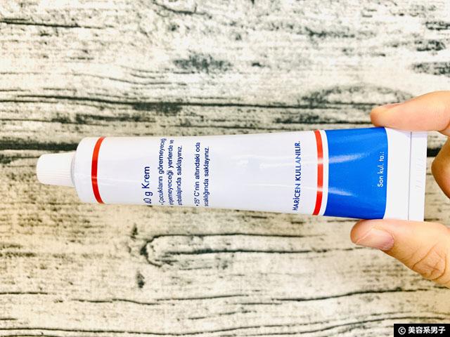 【保湿クリーム】ヘパリン類似物質 高濃度 海外版ヒルドイド-市販-01