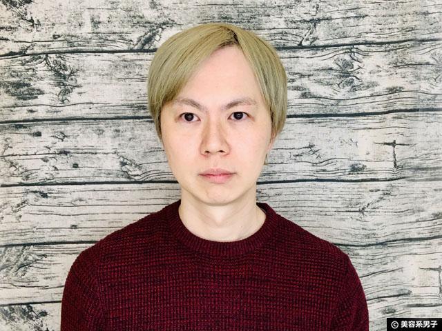 【おすすめ】ナカノ モデニカ スモーキーマット ワックス-レビュー-03