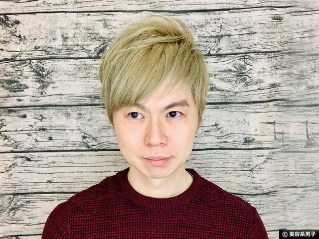 【おすすめ】ナカノ モデニカ スモーキーマット ワックス-レビュー-11