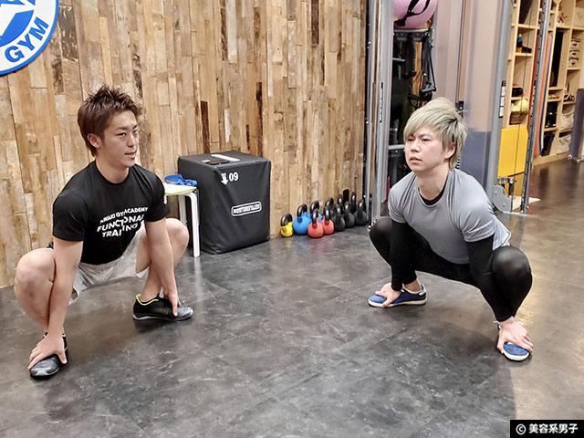 【体験レポート】パーソナルトレーニングの料金と効果 SAWAKIGYM編-04