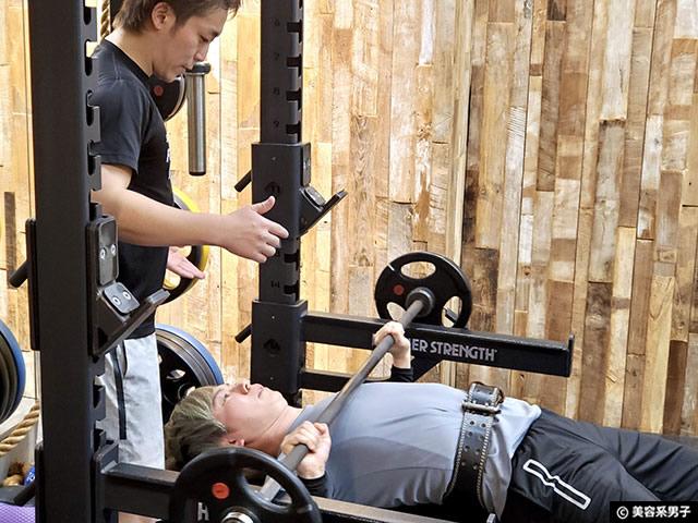 【体験レポート】パーソナルトレーニングの料金と効果 SAWAKIGYM編-08