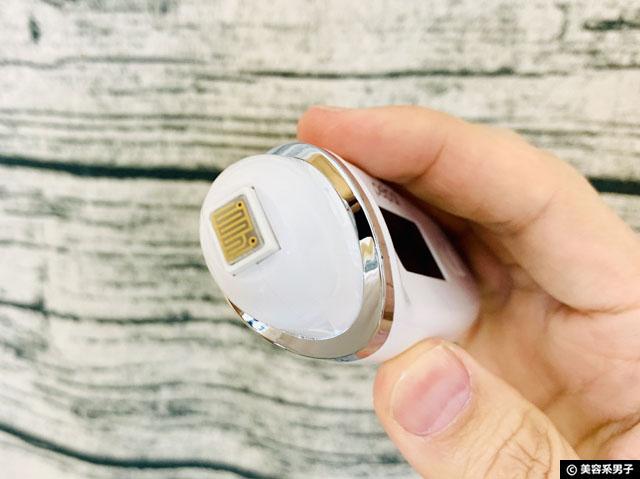 【肌年齢】sunface2019最新改良版スキンチェッカー使い方と口コミ-02