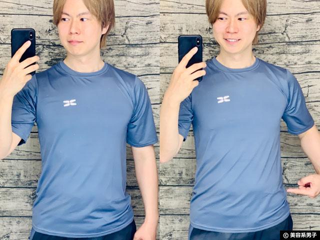 【盛れる!】amazonで買えるトレーニングウエア(メンズ)3選-筋トレ-03