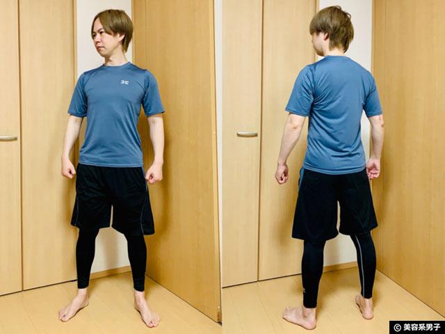 【盛れる!】amazonで買えるトレーニングウエア(メンズ)3選-筋トレ-04