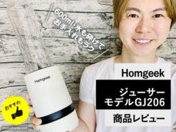 【おすすめ】朝食プロテインスムージー ダイエットレシピとミキサー-00