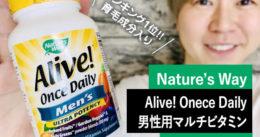 【ランキング1位】育毛成分入りマルチビタミン海外サプリメント